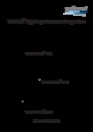 /oscilloscope-products/2500mhz-active-probe-pico-tech